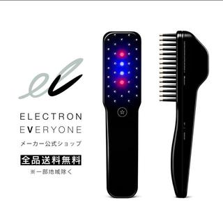 ELECTRON EVERYONE エレクトロン エブリワン デンキバリブラシ(フェイスケア/美顔器)