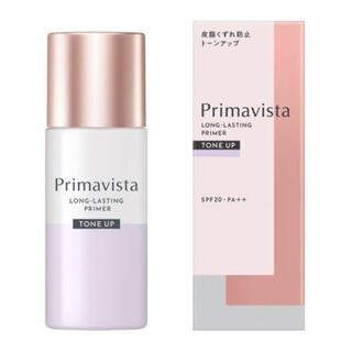 プリマヴィスタ(Primavista)のプリマヴィスタ スキンプロテクトベース トーンアップ 25mL(化粧下地)
