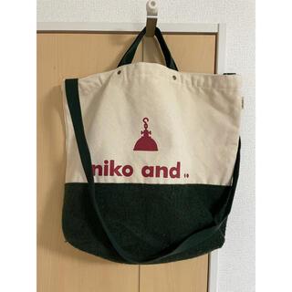ニコアンド(niko and...)のniko and... トートバッグ 肩掛けバック グリーン(トートバッグ)