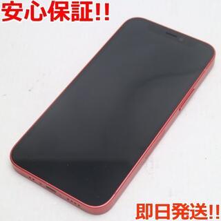 アイフォーン(iPhone)の美品 SIMフリー iPhone12 mini 64GB  レッド(スマートフォン本体)