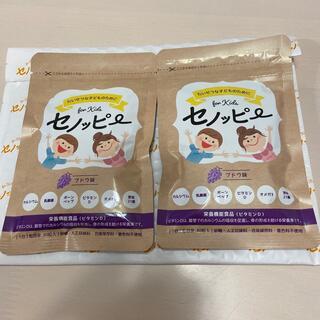 セノッピー  ぶどう味 新品  2袋(その他)