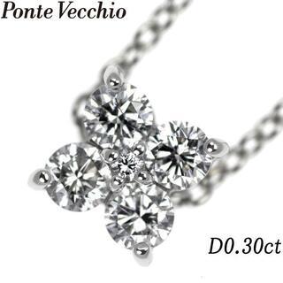 ポンテヴェキオ(PonteVecchio)のポンテヴェキオ K18WG ダイヤモンド ペンダントネックレス 0.30ct(ネックレス)