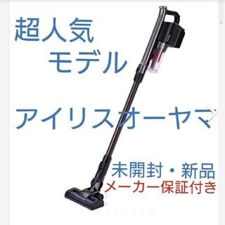 アイリスオーヤマ(アイリスオーヤマ)の新品 未使用 アイリスオーヤマ コードレス サイクロン 掃除機 室内 車掃除(掃除機)