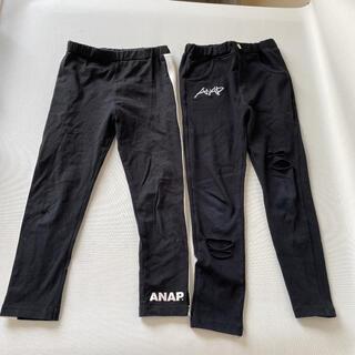 アナップキッズ(ANAP Kids)のパンツ2枚セット 120サイズ(パンツ/スパッツ)