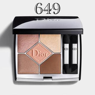 ディオール(Dior)のDior アイシャドウ サンククルール クチュール 649 ヌードドレス(アイシャドウ)