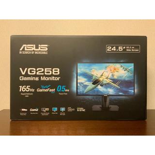 エイスース(ASUS)のASUS VG258QR ゲーミングモニター ディスプレイ(ディスプレイ)