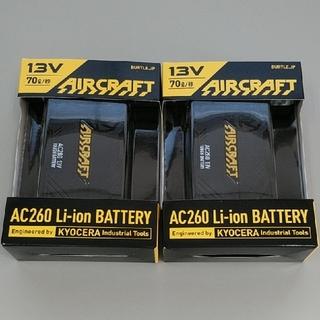 バートル エアークラフト 2021年版 13V バッテリー AC260 ブラック