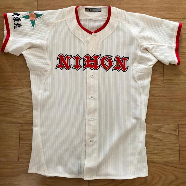 MIZUNO(ミズノ)の日大東北高校 野球 公式戦 ユニホーム スポーツ/アウトドアの野球(ウェア)の商品写真