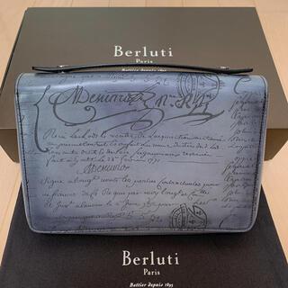 ベルルッティ(Berluti)のベルルッティ オーガナイザー オールインワン クラッチバッグ トラベルケース(長財布)