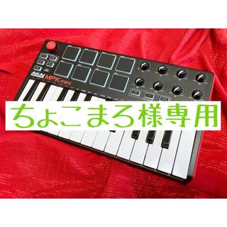 AKAI MPK mini MK2(MIDIコントローラー)