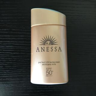 ANESSA - アネッサパーフェクトUVスキンケアミルク