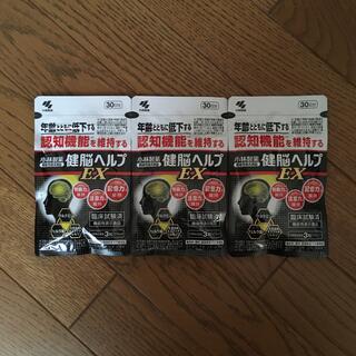 コバヤシセイヤク(小林製薬)の小林製薬 健脳ヘルプEX 30日分 3袋(その他)