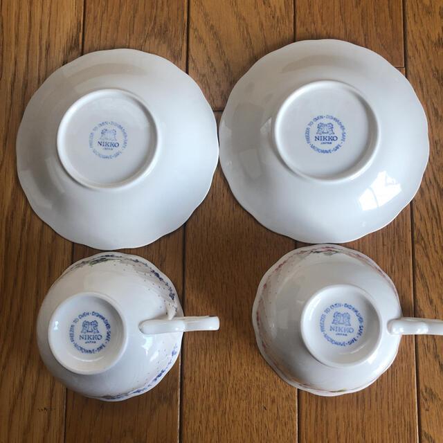 NIKKO(ニッコー)のNIKKO ティーカップ&ソーサー×2個 インテリア/住まい/日用品のキッチン/食器(グラス/カップ)の商品写真