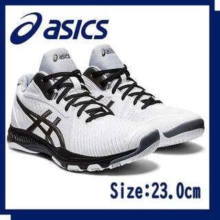 アシックス(asics)のasics FF MT2  23.0cm【最終値引】メンズ&レディース(バレーボール)