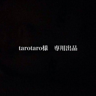 ディースクエアード(DSQUARED2)のディースク Tシャツ(Tシャツ(半袖/袖なし))