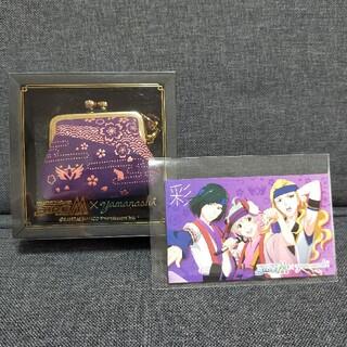 BANDAI NAMCO Entertainment - SideM yamanashi コラボ がま口 印伝 彩
