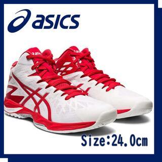 アシックス(asics)のasics FF MT2 24.0cm 【最終値引】メンズ&レディース(バレーボール)