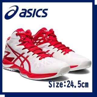 アシックス(asics)のasics FF MT2 24.5cm 【最終値引】メンズ&レディース②(バレーボール)