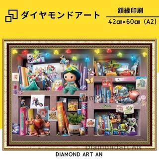 GP-506【額縁印刷】ダイヤモンドアート ディズニー ラインストーンアート(各種パーツ)