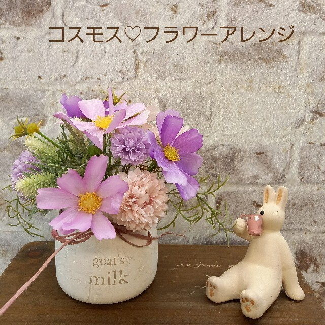 光触媒・コスモス♡フラワーアレンジ ピンク&パープル  ハンドメイドのフラワー/ガーデン(その他)の商品写真