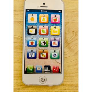 アイフォーン(iPhone)の【新品】子供用携帯電話(スマートフォンスマホ)のおもちゃ ホワイト(知育玩具)