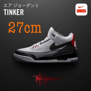 ナイキ(NIKE)のNIKE AIR JORDAN 3 RETRO TINKER HATFIELD(スニーカー)
