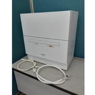 Panasonic - 美品 パナソニック食器洗い乾燥機 残さいフィルター搭載 NP-TA1-W