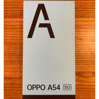 OPPO - 【新品】OPPO A54 5G ファンタスティックパープル