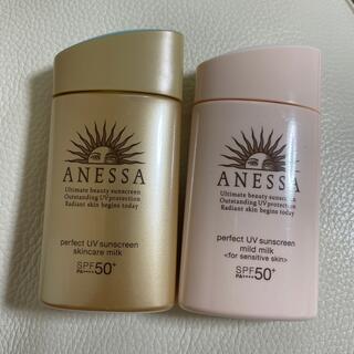 ANESSA - アネッサパーフェクトuvスキンケアミルクa