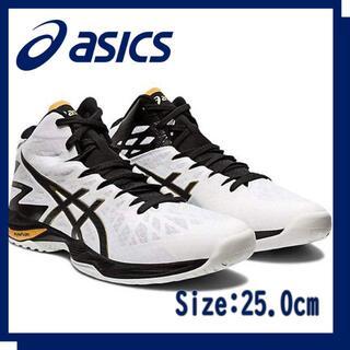 アシックス(asics)のasics FF MT2 25.0cm 【最終値引】メンズ&レディース(バレーボール)