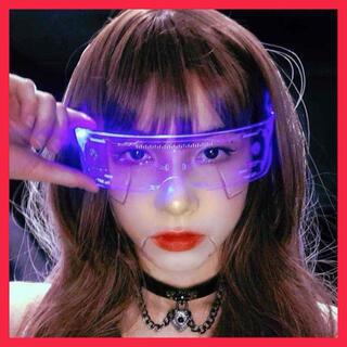 サイバーメガネ コスプレ 仮装 アニメ ゴーグル メガネ 発光 LED イベント(小道具)