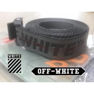 オフホワイト(OFF-WHITE)の【Off-White / オフホワイト 】インダストリアルベルト❗️(ベルト)