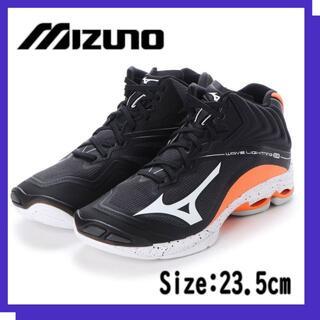 アシックス(asics)のmizuno Z6 MID 23.5cm【最終値引】メンズ&レディース(バレーボール)