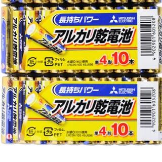 ミツビシ(三菱)の三菱 アルカリ乾電池 単4 10本(その他)