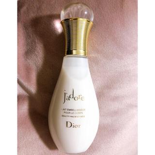 Dior - ジャドール ボディミルク 75ml  Dior