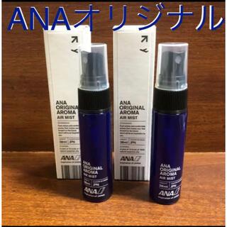 ANA(全日本空輸) - ANAオリジナル  アロマ エアミスト 30mL 2本セット