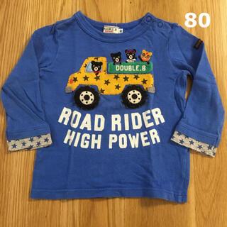 ダブルビー(DOUBLE.B)のダブルB 長袖Tシャツ 80 ミキハウス(Tシャツ)