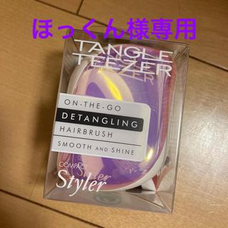 専用です! タングルティーザー 白×ピンク スタイラー ❃ ヘアブラシ(ヘアブラシ/クシ)
