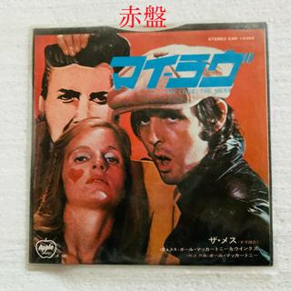 東芝 - ポールマッカートニー &ウイングス  マイラヴ アップル赤盤 シングルレコード