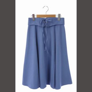 リランドチュール(Rirandture)のリランドチュール ベルト付きフレアスカート ミモレ丈 タック 2 青(ロングスカート)