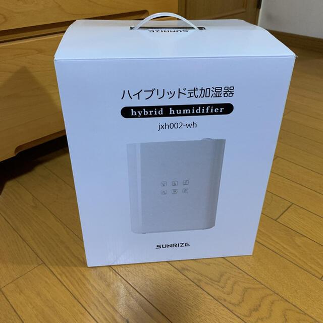 モダンデコ ハイブリッド加湿器 スマホ/家電/カメラの生活家電(加湿器/除湿機)の商品写真