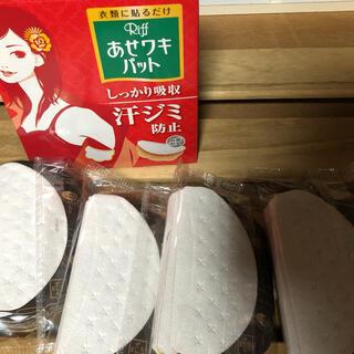 小林製薬 - あせワキパット モカベージュ