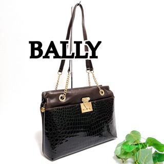 バリー(Bally)の☆最終SALE☆美品 希少 バリー ヴィンテージ ショルダーバッグ レザー(ショルダーバッグ)