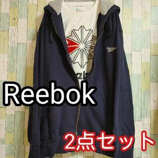 リーボック(Reebok)の【2点セット】Reebok リーボック Tシャツ & パーカー ビッグサイズ(パーカー)