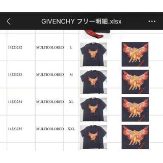 ジバンシィ(GIVENCHY)のGivenchy半袖Tシャツ(Tシャツ/カットソー(半袖/袖なし))