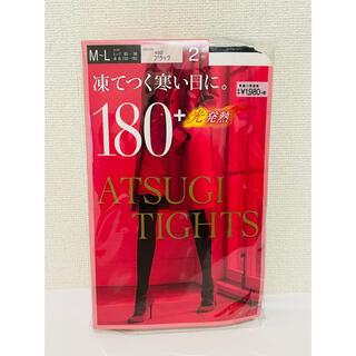 アツギ(Atsugi)のATSUGI アツギ タイツ 180 ストッキング 靴下 超厚手(タイツ/ストッキング)