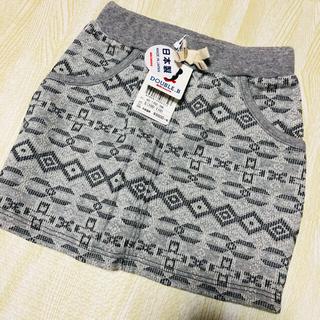 ダブルビー(DOUBLE.B)の新品 未使用 ミキハウス ダブルビー スカート 100 110 S 柄 タグ付き(スカート)