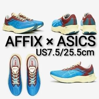 アシックス(asics)の新品 25.5cm AFFIX WORKS ASICS Novablast(スニーカー)