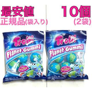 最安値 袋入り トローリ Trolli 地球グミ 2袋 (10個) 正規品(菓子/デザート)