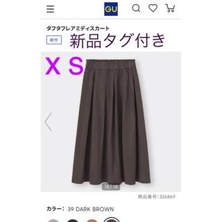 GU - 新作 GU  タフタフレアミディスカート XS ダークブラウン